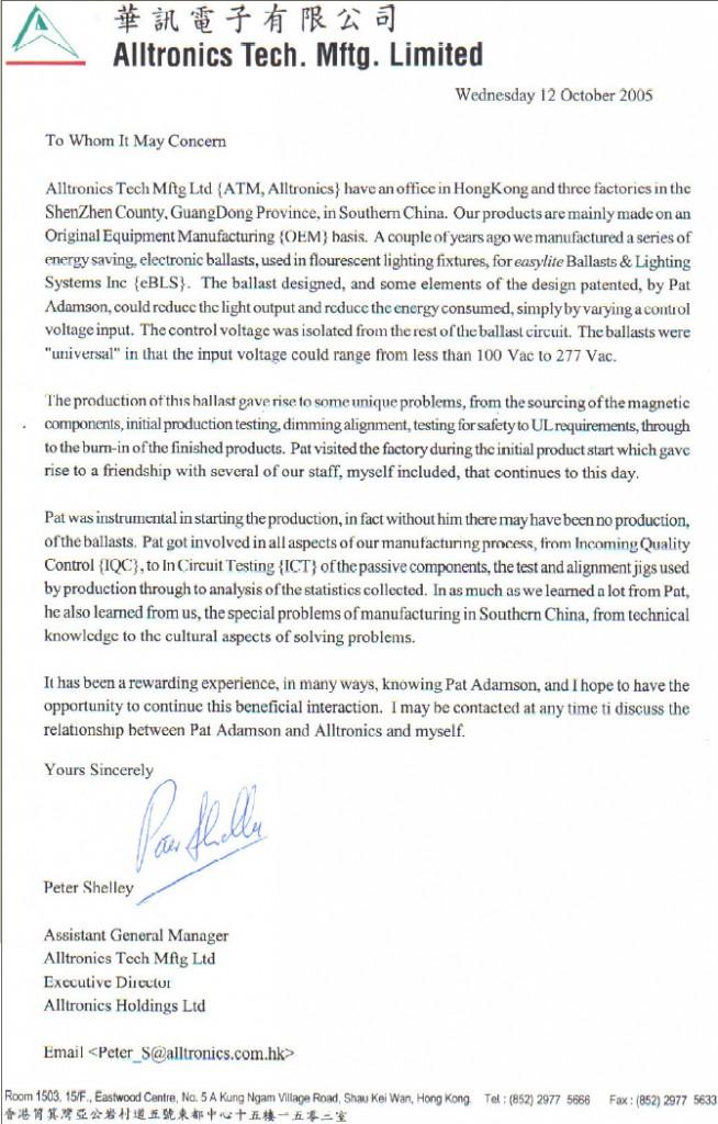 Alltronics reference letter